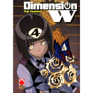 Dimension W - N° 4 - Dimension W - Manga Sound Planet Manga