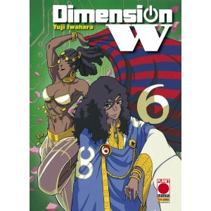Dimension W - N° 6 - Dimension W - Manga Sound Planet Manga