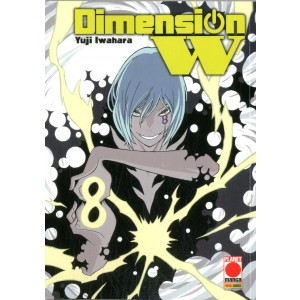 Dimension W - N° 8 - Dimension W - Manga Sound Planet Manga