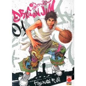 Dragon Jam - N° 1 - Lanterne Rosse 5 - Planet Manga