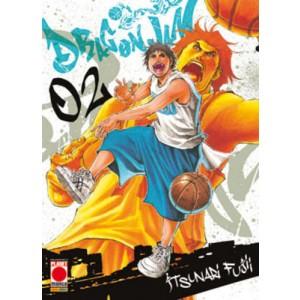 Dragon Jam - N° 2 - Lanterne Rosse 6 - Planet Manga