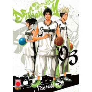 Dragon Jam - N° 3 - Lanterne Rosse 7 - Planet Manga