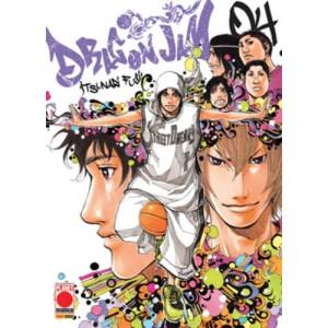 Dragon Jam - N° 4 - Lanterne Rosse 8 - Planet Manga