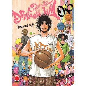 Dragon Jam - N° 6 - Lanterne Rosse 10 - Planet Manga