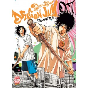 Dragon Jam - N° 7 - Lanterne Rosse 11 - Planet Manga