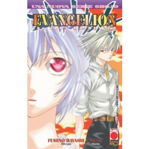 Evangelion Iron Maiden - N° 3 - Evangelion Iron Maiden 3 - Manga Top Planet Manga