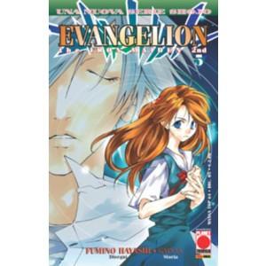 Evangelion Iron Maiden - N° 5 - Evangelion Iron Maiden 5 - Manga Top Planet Manga