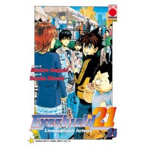 Eyeshield 21 - N° 24 - Eyeshield 21 (M37) - Manga Sun Planet Manga