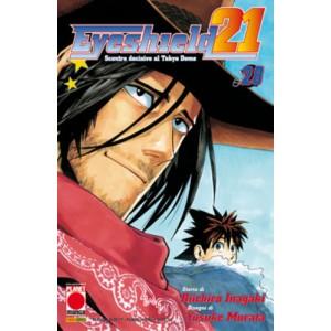 Eyeshield 21 - N° 28 - Eyeshield 21 (M37) - Manga Sun Planet Manga