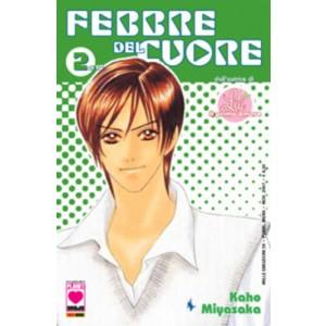 Febbre Del Cuore - N° 2 - Febbre Del Cuore (M10) - Mille Emozioni Planet Manga