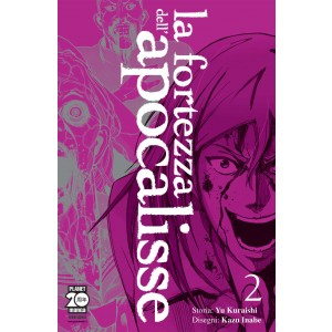 Fortezza Dell'Apocalisse - N° 2 - Fortezza Dell'Apocalisse - Purple Planet Manga