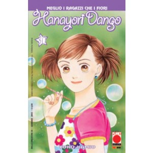 Hana Yori Dango - N° 30 - Hana Yori Dango (M48) - Mille Emozioni Planet Manga
