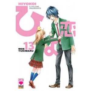 Hiyokoi - N° 13 - Il Pulcino Innamorato - Planet Ai Planet Manga