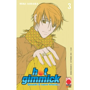 Hot Gimmick - N° 3 - Hot Gimmick - Manga Dream Planet Manga