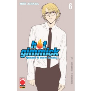 Hot Gimmick - N° 6 - Hot Gimmick - Manga Dream Planet Manga