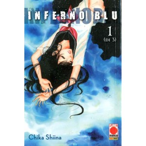 Inferno Blu - N° 1 - Inferno Blu 1(M3) - Manga Love Planet Manga