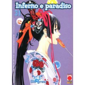 Inferno E Paradiso - N° 31 - Inferno E Paradiso (M45) - Manga Universe Planet Manga