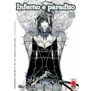 Inferno E Paradiso - N° 35 - Inferno E Paradiso (M45) - Manga Universe Planet Manga