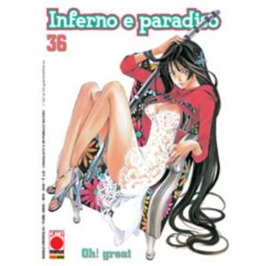 Inferno E Paradiso - N° 36 - Inferno E Paradiso (M45) - Manga Universe Planet Manga