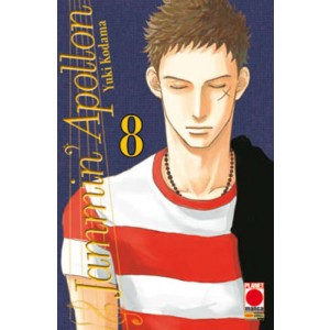 Jammin'Apollon - N° 8 - Jammin'Apollon - Manga Sound Planet Manga