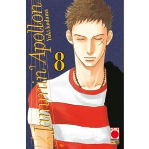 Jammin'Apollon - N° 8 - Jammin'Apollon - Manga Sound Planet Manga