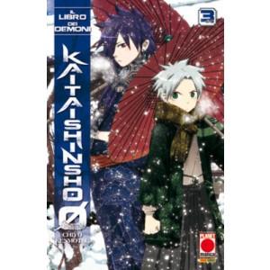 Kaitaishinsho 0 - N° 3 - Libro Dei Demoni (M8) - Manga Zero Planet Manga