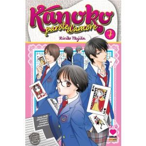 Kanoko Parole D'Amore - N° 7 - Kanoko Parole D'Amore (M11) - I Love Japan Planet Manga