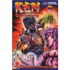 Ken Il Guerriero - N° 14 - Ken Il Guerriero - Planet Manga