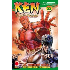 Ken Il Guerriero - N° 22 - Ken Il Guerriero - Planet Manga