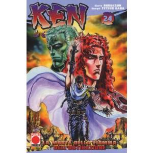 Ken Il Guerriero - N° 24 - Ken Il Guerriero - Planet Manga