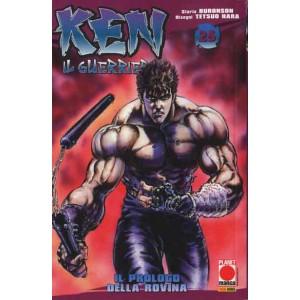 Ken Il Guerriero - N° 25 - Ken Il Guerriero - Planet Manga