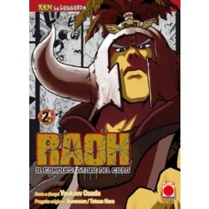Ken La Leggenda - N° 2 - Raoh, Il Conquistatore Del Cielo 2 (M5) - Raoh Planet Manga