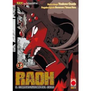 Ken La Leggenda - N° 3 - Raoh, Il Conquistatore Del Cielo 3 (M5) - Raoh Planet Manga