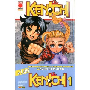 Kenichi - N° 1 - Kenichi - Planet Action Planet Manga