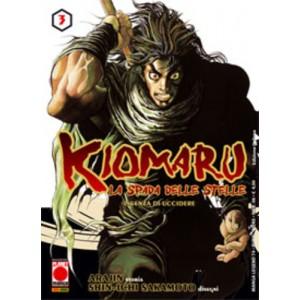 Kiomaru - N° 3 - Spada Delle Stelle M5 - Manga Legend Planet Manga