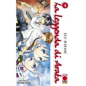 Leggenda Di Arata - N° 4 - La Leggenda Di Arata - Collana Planet Planet Manga