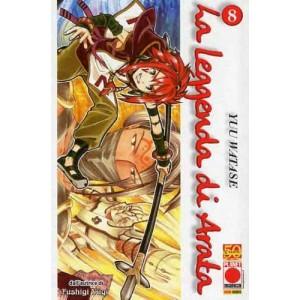 Leggenda Di Arata - N° 8 - La Leggenda Di Arata - Collana Planet Planet Manga