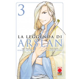 Leggenda Di Arslan - N° 3 - Senki 5 - Senki Planet Manga