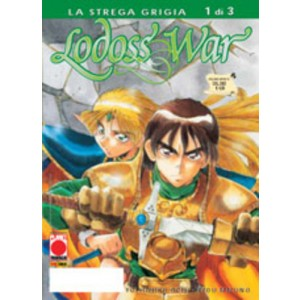 Lodoss War Strega Grigia - N° 1 - Lodoss War La Strega Grigia 1 Di 3 - Planet Manga