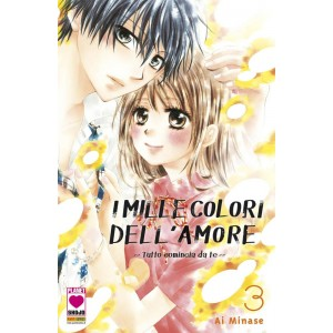Mille Colori Dell'Amore - N° 3 - Mille Colori Dell'Amore - Manga Dream Planet Manga