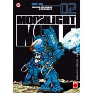 Moonlight Mile - N° 2 - Moonlight Mile 2 - Manga 2000 Planet Manga