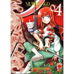 Murcielago - N° 4 - Murcielago - Manga Fiction Planet Manga