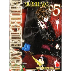 Murcielago - N° 5 - Murcielago - Manga Fiction Planet Manga