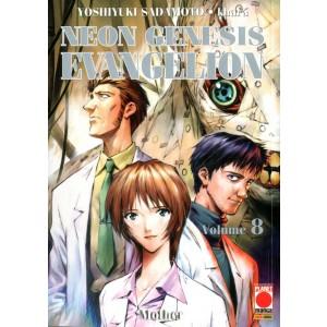 Neon Genesis Evangelion - N° 8 - Neon Genesis Evangelion (M14) - Planet Manga