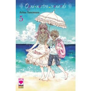 Ogni Nostro Venerdi' (M11) - N° 5 - Ogni Nostro Venerdi' - Manga Moon Planet Manga