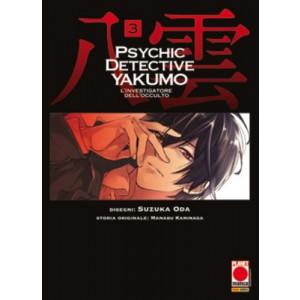Psychic Detective Yakumo - N° 3 - L'Investigatore Dell'Occulto - Manga Mystery Planet Manga