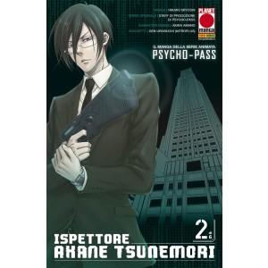Psycho-Pass Ispettore Akane... - N° 2 - Psycho-Pass Ispettore Akane - Sakura Planet Manga