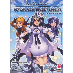 Puella Magi Kazumi Magica - N° 5 - Puella Magi Kazumi Magica (M5) - Manga Heart Planet Manga