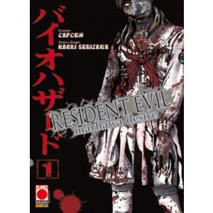 Resident Evil - N° 1 - Marhawa Desire - Akuma Planet Manga