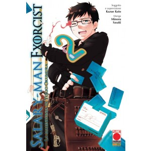 Salary-Man Exorcist - N° 2 - La Malinconia Di Yukio Okumura - Manga Graphic Novel Planet Manga